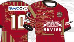 FC琉球が2020新ユニフォームを発表!胸の「首里城」で復興をバックアップ