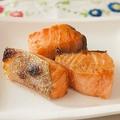 必見! 『生鮭』をおいしく、香ばしく焼く方法