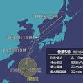 台風5号が沖縄に最接近 明日10日にかけて西日本も激しい雷雨に