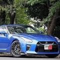 早くも日産GT-R2020年モデルに乗れる! カーレンタル東京が貸し出し開始