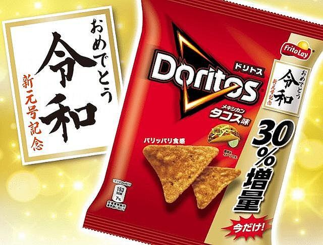 「ドリトス」が30%増量! 「令和」入りの特別パッケージ