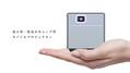 DISCOVER、フェリクロス社の超小型モバイルプロジェクターPico Cube発売