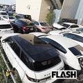 カーシェア企業が破産へ 投資していた会社員の高級車はいまだ戻らず