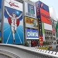 2025年、大阪・関西万博が持ちどおしい(写真は、大阪・道頓堀界隈)