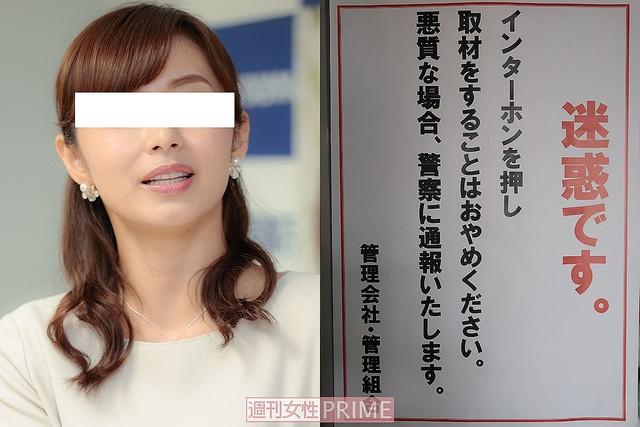 [画像] 二宮和也の結婚相手を「一般女性」、飯塚幸三を「元院長」と報じるのはなぜか