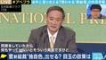 中国が気にする日本の外交 菅新総理が安倍路線継続なら歓迎か