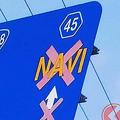 「ナビNG」の道路標識も存在 京都府道45号線の事情