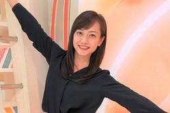 島本真衣アナ、ノーベル賞受賞・吉野さんに感謝!「スイーツをスマホで撮影出来たのも…」