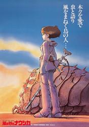 (C)1984 Studio Ghibli・H