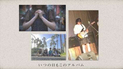 ブライト アルバム ノーベル