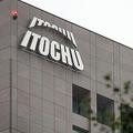 伊藤忠商事はアグレッシブな戦略で業界2位に上り詰めた Photo:Reuters/AFLO