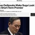 海外メディア 菅首相をどう見る?