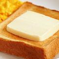 高級バターを判別するポイント