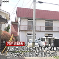 福島県の介護施設で入所者の死亡知りながら放置か 職員の男を逮捕