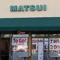 コロナはアジア人のせい?アメリカの日本食店を襲ったヘイトクライム