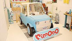 開発休止中の幻の車。発泡ウレタン製ボディが特徴的な二人乗り電気自動車「rimOnO」