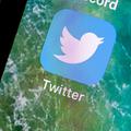 Twitter、次の新機能は「音声でDM送信」か ブラジルでテスト開始
