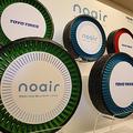 空気がいらないタイヤ「noair」を東洋ゴム工業が発表 走行結果を公開