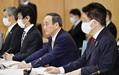緊急事態宣言の対象地域 菅首相が「福岡」を「静岡」と言い間違う