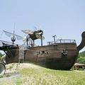 「筑紫野市総合公園」にある「天拝の船」。帆船の形をした大型遊具にはユニークな仕掛けがいっぱいだ
