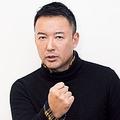 山本太郎氏「好きな政治家3位」「嫌いな政治家3位」「『令和』が一番似合いそうな男3位」ほか