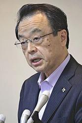 林真琴次期総長