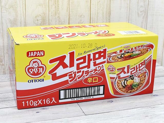 コストコの韓国カップ麺『ジンラーメン』ってどうなの? 味やコスパをチェックしてみた