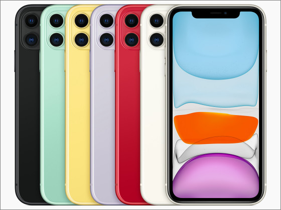 【コラム】iPhone 11のランニングコスト比較、最安プランでも使い放題でもauが一番お得に