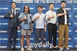 【PHOTO】SUPER JUNIOR シウォン&チン・グら、新バラエティ番組「ヨット遠征隊」制作発表会に出席