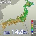 東京の15時までの最高気温が14.8℃ 5月下旬としては12年ぶり