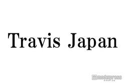 Travis Japan、単独ライブ開催決定