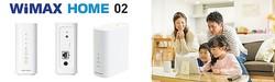 UQコミュニケーションズからAlexaやWiMAXハイパワー対応で下り最大440Mbps「WiMAX HOME 02」が登場