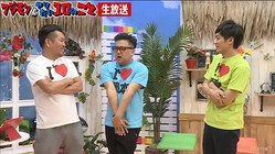1月10日に放送された「フジモンが芸能界から干される前にやりたい10のこと」にとろサーモンが登場!/(C)AbemaTV