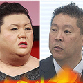 N国党の立花孝志氏がマツコに抗議 弁護士は「喧嘩の仕方上手い」