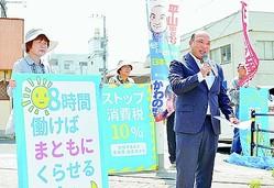 (写真)街頭宣伝する平山町議と岡垣支部の党員=26日、福岡県岡垣町
