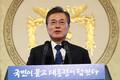 韓国の食堂利用拒否に「政治的」