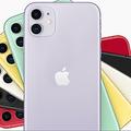 iPhone11が大人気でAppleは160万台ほど増産へ iPhone11Proは販売不振か