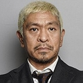 ダウンタウン・松本人志と放送作家・高須光聖が副音声で女性芸人の戦いを見守る/(C)日本テレビ