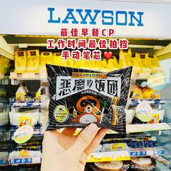 日本と同様のパッケージで販売されている。中国名は「悪魔的飯団」だ(写真はローソンの上海現地法人の微博(ウェイボー、Weibo)から)