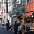 「下町感」ある店が多く集う西武新宿線・野方駅前