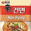 """""""ヘルシー辛ラーメン""""が韓国で大ブーム! 「低カロリーでおいしさそのまま」と話題殺到"""