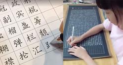 桁違いの美文字!中国人少女が書くまるでフォントみたいに美しい漢字が話題に!