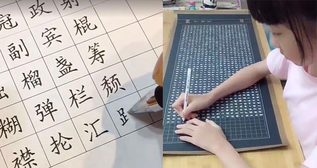 [画像] 桁違いの美文字!中国人少女が書くまるでフォントみたいに美しい漢字が話題に!