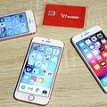 ワイモバイルなどでも販売開始 いま買うべきiPhone旧機種を比較