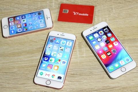 販売ランキング上位に食い込む!ワイモバイルなどでも販売開始された人気スマホ「iPhone 7」と旧機種の「iPhone 6s」や「iPhone SE」はどれを買うべき?