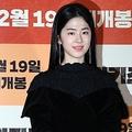 いじめ疑惑 韓国女優が衝撃発言