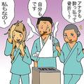 「歌舞伎町の住人」が多い病院 個性的な患者たちと楽しい入院生活