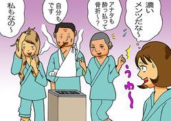 酔っ払い女性のあぁ失敗。歌舞伎町で骨折、入院した病院がディープすぎた