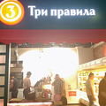 人気のファストフード店「3つのルール」 ロシア人の健康を支える