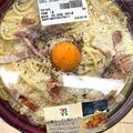 セブンのカルボナーラに乗った卵黄 実は卵黄そっくりの加工食品と判明